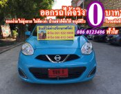 NISSAN MARCH 1.2 (E) , AT ปี 2018