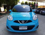 NISSAN MARCH 1.2 [E] CVT AT ปี 2019