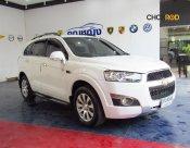 2013 Chevrolet Captiva 2.4 (ปี 11-16) LT SUV AT