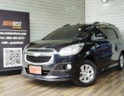 ซื้อขายรถมือสอง 2013 Chevrolet Spin 1.5 (ปี 13-15) LTZ Wagon AT