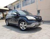 2008 Honda CR-V 2.0 E 4WD suv
