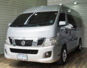 NISSAN NV350 URVAN 2.5 CNG MT ปี2014 สีเทา รถสวย พร้อมใช้งาน