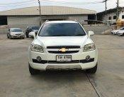 Chevrolet Captiva 2.0 LTZ 4WD (2011) A/T