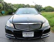 2013 Mercedes-Benz C200 CGI Avantgarde sedan
