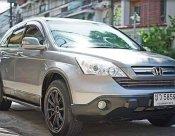 2008 Honda CR-V 2.0 S suv
