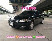 2006 Mazda 3 1.6 V