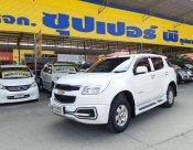 ขายรถ Chevrolet Trailblazer 2.5LT ปี 2014