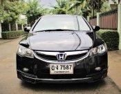 2010 Honda CIVIC 1.8 S i-VTEC sedan