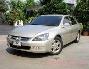 2006 Honda ACCORD 2.4 EL sedan