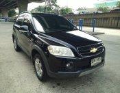 2010 Chevrolet Captiva 2.4 LS suv