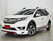 2018 Honda BR-V 1.5 SV wagon
