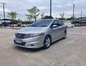 ขายรถ HONDA CITY 1.5S (ABS) ปี 2011