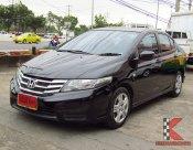 Honda City (ปี 2011) S 1.5 AT Sedan