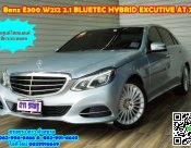 Benz E300 W212 2.1 BLUETEC HYBRID EXCUTIVE AT 2015