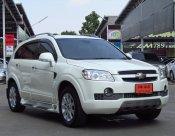 ขายรถ Chevrolet Captiva 2.0 LT 4WD 2011 suv