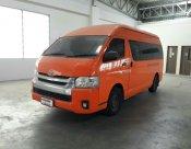 ขายรถตู้ TOYOTA COMMUTER Hi-Roof 3.0  MT เกียร์ธรรมดา ปี 2015 สีส้ม