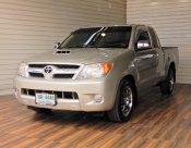 Toyota Hilux Vigo 2.5 EXTRACAB E Pickup MT ปี2008 สีเทา พร้อมใช้งาน ดาวน์น้อย