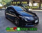 ฟรีดาวน์ Honda 1.5S LPG 2010 ถูกสุดในตลาด259,000บาท ผ่อน5พันกว่า