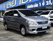 2015 Toyota Innova 2.0 V + NAVI