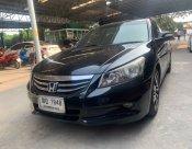 2012 Honda ACCORD 2.0 EL sedan