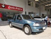 2001 Isuzu Dragon Power 2.5 SLX pickup