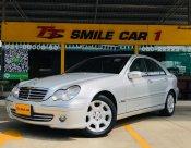 ขายรถ Mercedes-Benz C180 Kompressor W203 2007 sedan