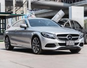 2018 Mercedes-Benz C250 2.0 Sport Coupe AT