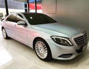 Mercedes Benz S300 Exclusive Bluetec Hybrid ดีเซล ปี 2015
