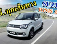 รีวิว MINI SUV  SUZUKI IGNIS 2018