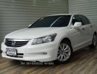 HONDA ACCORD 2.4 EL JP AT SUNROOF ปี2012 สีขาว รถสวย  พร้อมใช้งาน
