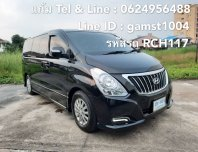 HYUNDAI H-1 2.5 ELITE AT ปี 2017 (รหัส RCH117)
