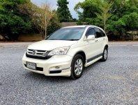 2013 Honda CR-V 2.0 E 4WD