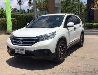 2013 Honda CR-V 2.0 S
