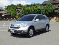 2007 Honda CR-V 2.4 EL 4WD suv