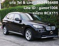 ฟรีดาวน์ BMW X1 sDRIVE2.0d E84 AT ปี 2011 (รหัส RCX111)