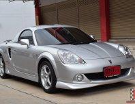 Toyota MR-S 1.8 (ปี 2004) S Convertible AT ราคา 959,000 บาท