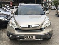 2007 Honda CR-V 2.4 EL suv
