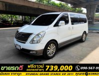 Hyundai Grand Starex VIP 2.5 AT ปี 2011