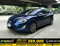 Hyundai Elantra 1.8 GLE AT ปี2016