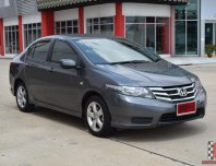 Honda City 1.5 (ปี 2012) V CNG Sedan AT