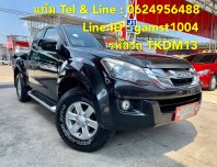 ฟรีดาวน์ ISUZU ALL NEW D-MAX 2.5 Z DDI HI-LANDER CAB MT ปี 2013 (รหัส TKDM13)