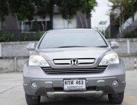 Honda CR-V 2.0 E ปี2007