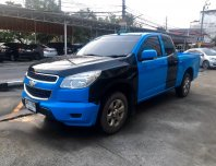 2012 Chevrolet Colorado 2.5 LT pickup