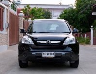 CRV 2.0 เกียร์ออโต้ 2WD สีดำ ปี2007