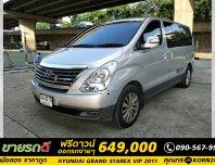 Hyundai Grand Starex VIP 2.5 AT ปี2011