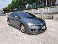 ขายรถ HONDA CIVIC 1.8S ปี 2011