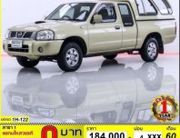 NISSAN FRONTIER 2.7 TL KING CAB MT ปี 2006 (รหัส 1H-122)