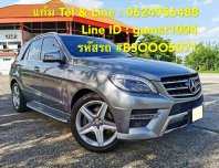 BENZ ML250 4MATIC CDI AMG W166 AT ปี 2014 (รหัส #BSOOO5071)