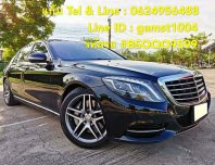 BENZ S500e AMG PREMIUM HYBRID PLUG-IN PACKAGE W222 AT ปี 2017 (รหัส #BSOOO9599)