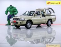 1H-122 NISSAN  FRONTIER 2.7 TL KING CAB ปี2006